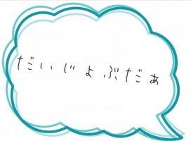 03/31のツイート画像