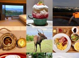 先週の水曜日、木曜日とGo Toを使い奈良旅してきました。本当に…