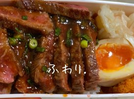 今日は、セールのお肉でつくった肉にく弁当もってきたよん\( ˙&…