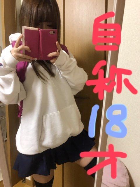 10/05のツイート画像