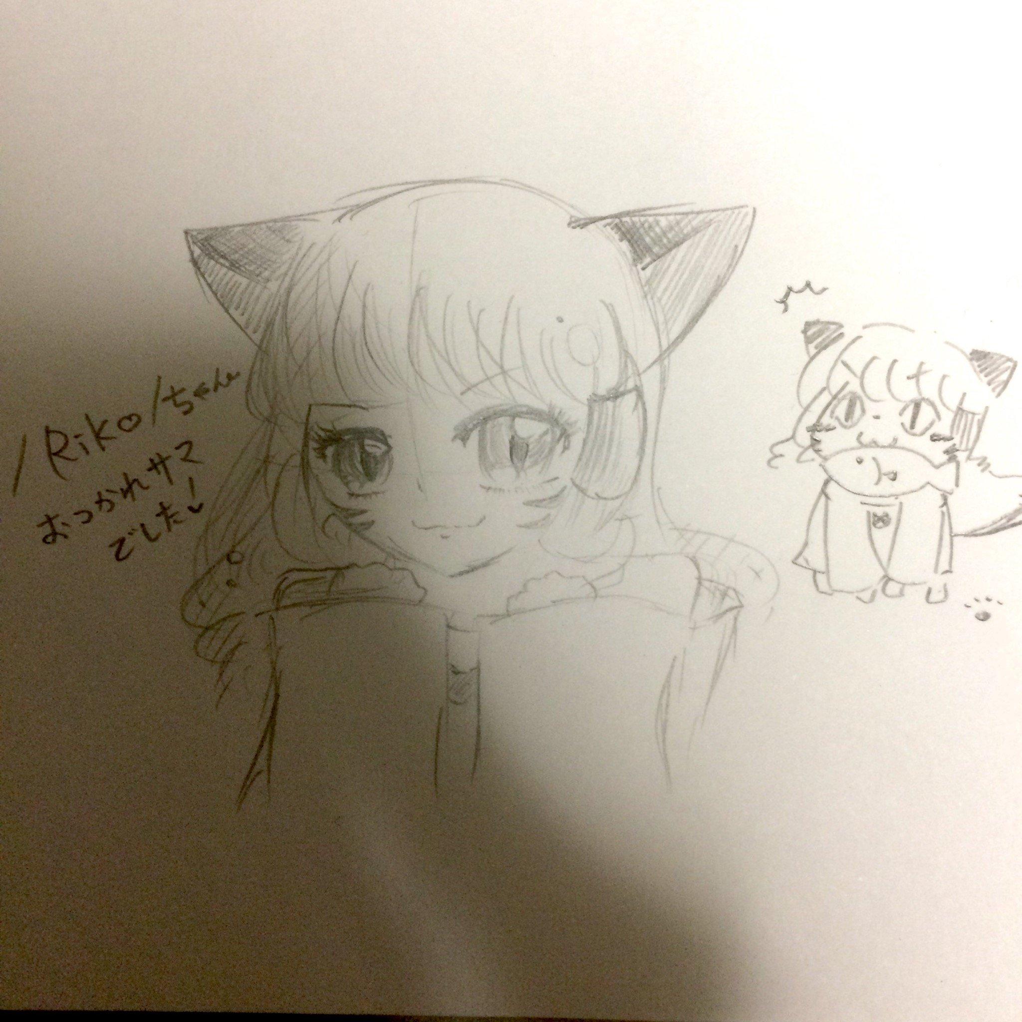 04/14のツイート画像