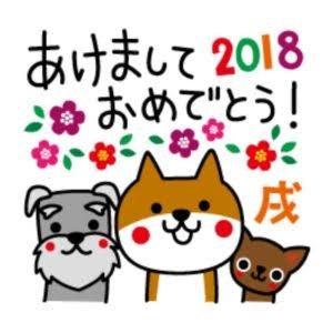 01/20のツイート画像