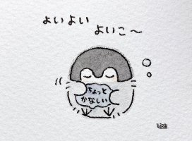 05/24のツイート画像