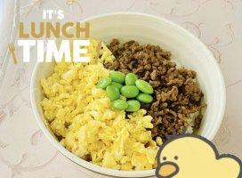 むふふ(*´꒳`*)💓昨日のお昼ごはん!そぼろ丼っ&#…