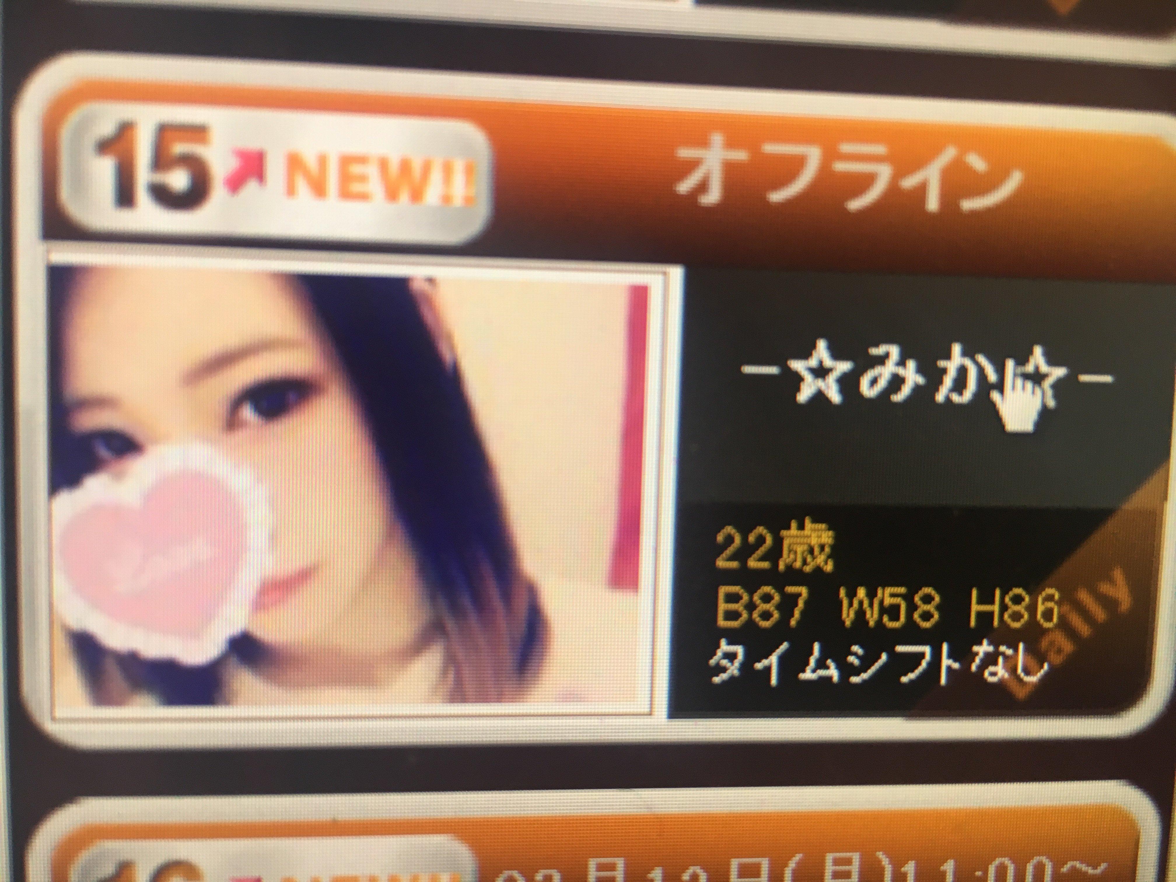 03/09のツイート画像