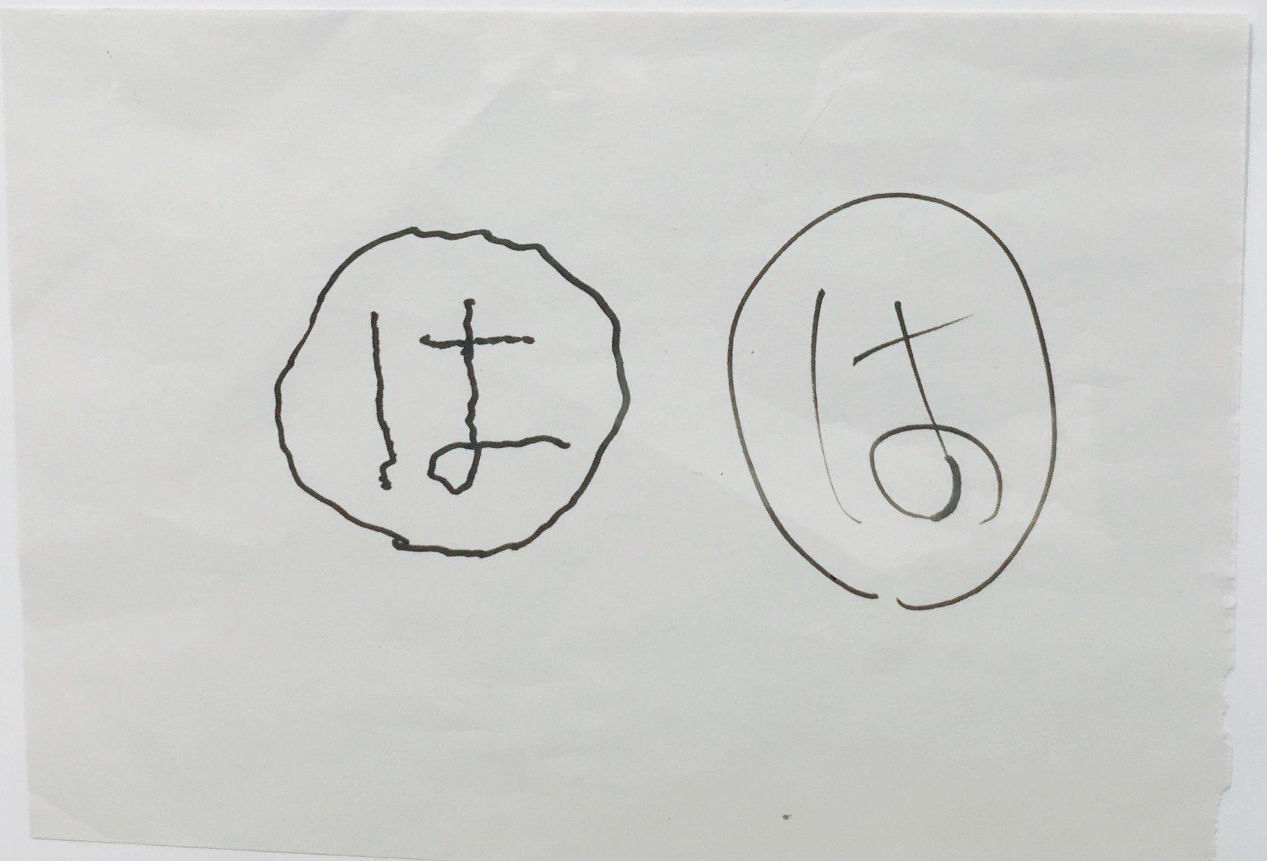 06/18のツイート画像