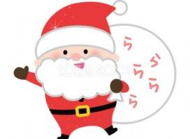 12月いらっしゃい|*・ω・)マダクリスマスジャナイケドララカラノエッチナプレゼントハイカガ…
