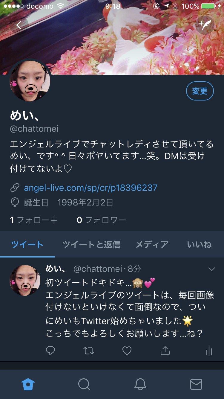 05/25のツイート画像