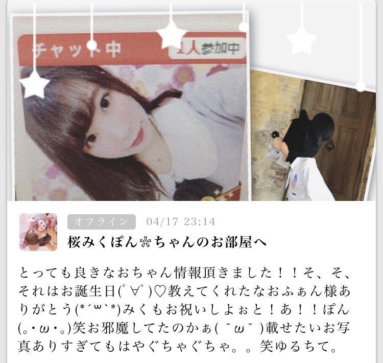 04/19のツイート画像