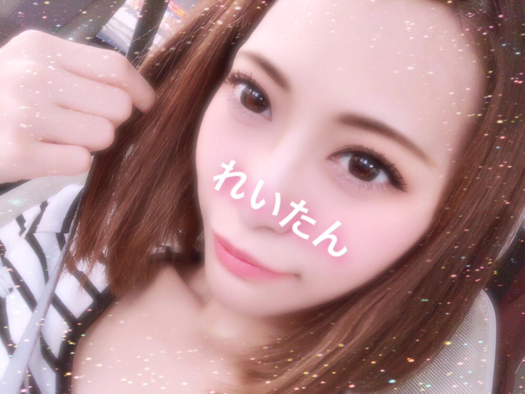08/26のツイート画像