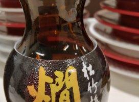 なんか、日本酒🍶飲んでみたっ✨☀️&…