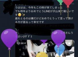 🎉🎂Happy Birthday 🎂🎉あい、つ…