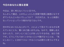 めっちゃ占い当たりすぎてこわい🔮✨╭*(…