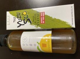 柚子大好き❤九州のお土産で頂きました٩(๑´&…