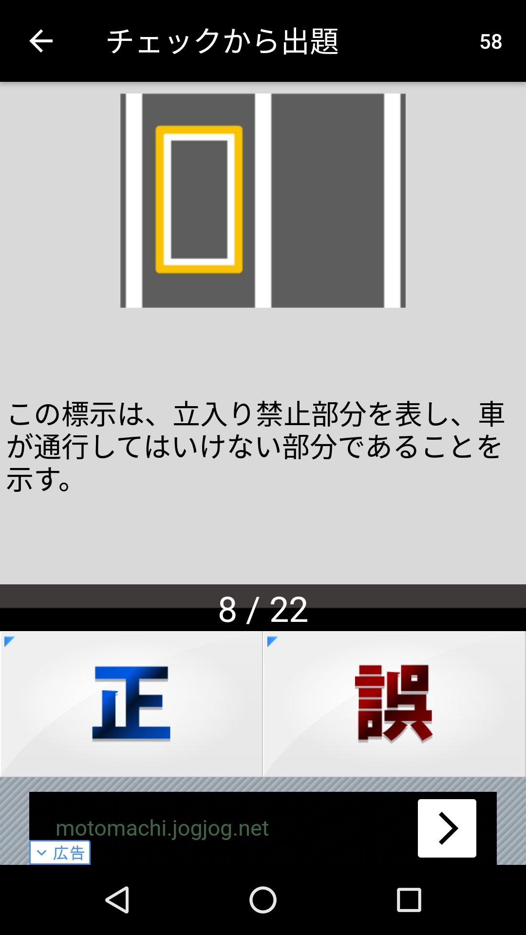 01/23のツイート画像