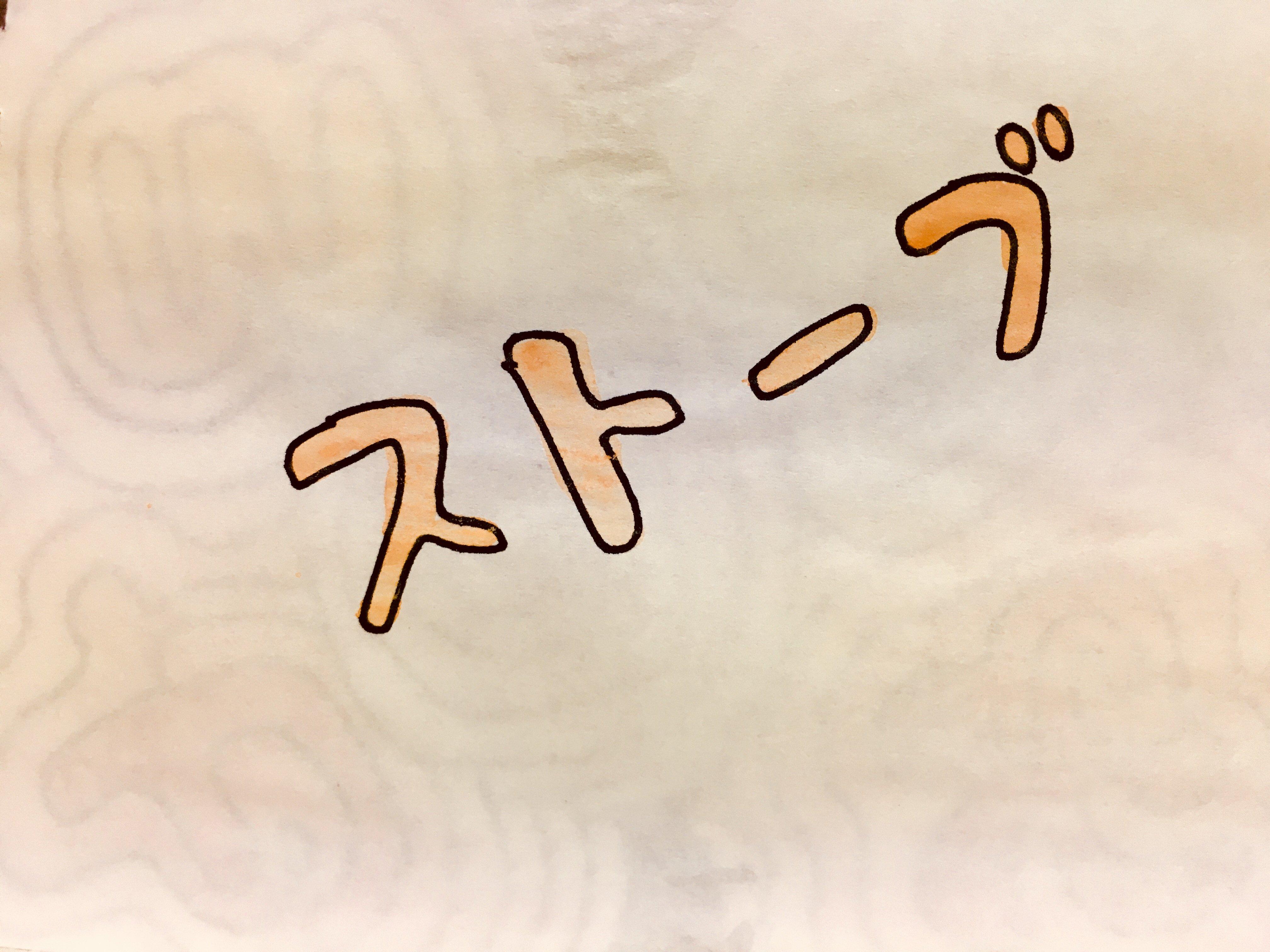 12/17のツイート画像