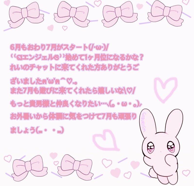 07/01のツイート画像