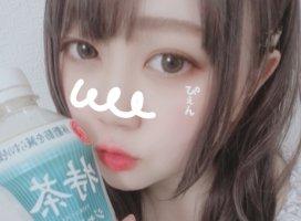 01/24のツイート画像