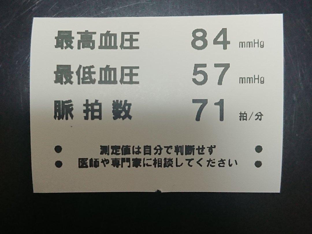 05/16のツイート画像
