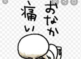 サツキちゃんのツイート