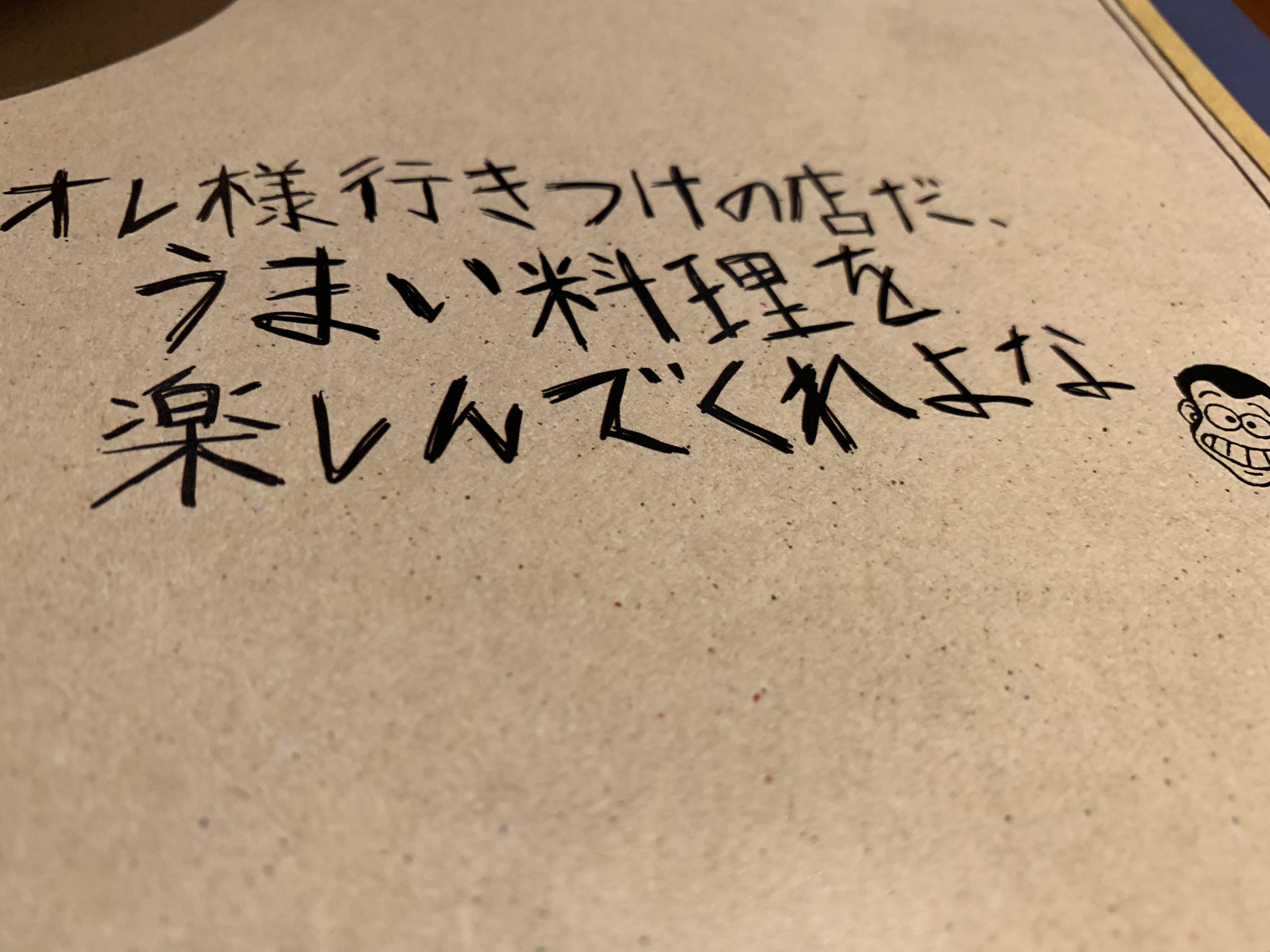 01/31のツイート画像