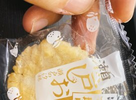 推しせんべい。(●´ω`●)♡♡事務所のこのお菓子を食べ…