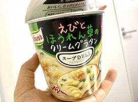 ほっこりんこ。ポカポカ〜(*´>ω<`*)フォークで食べてみ…