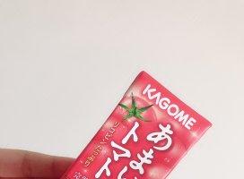 トマトジュースハマって毎日飲んでる⸜(* ॑꒳…
