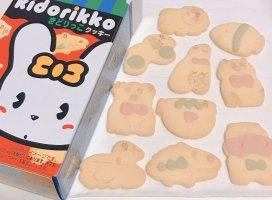小さい時このクッキーめちゃくちゃ好きだったんだけどクッキー…