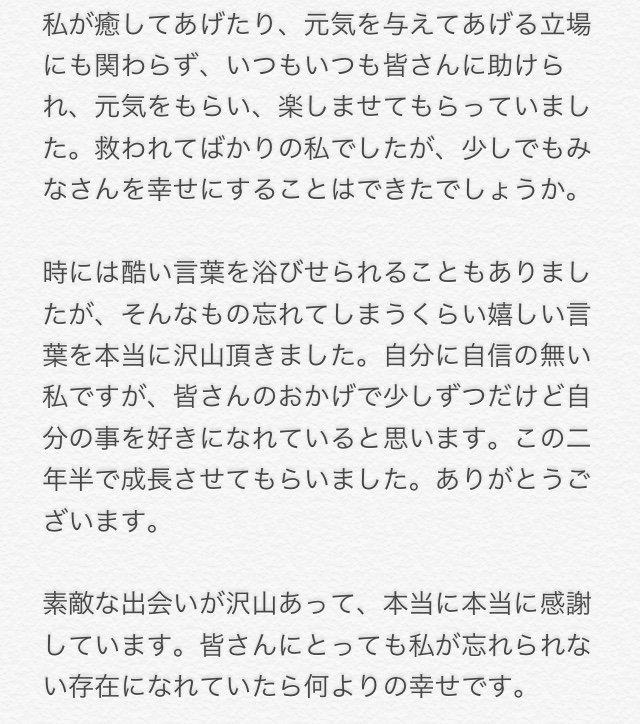 04/29のツイート画像