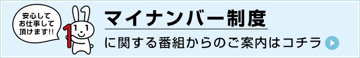 新人パフォーマー様応援キャンペーン